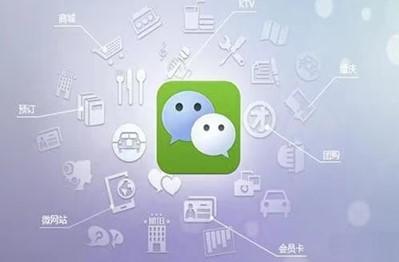 利用微信推广软件